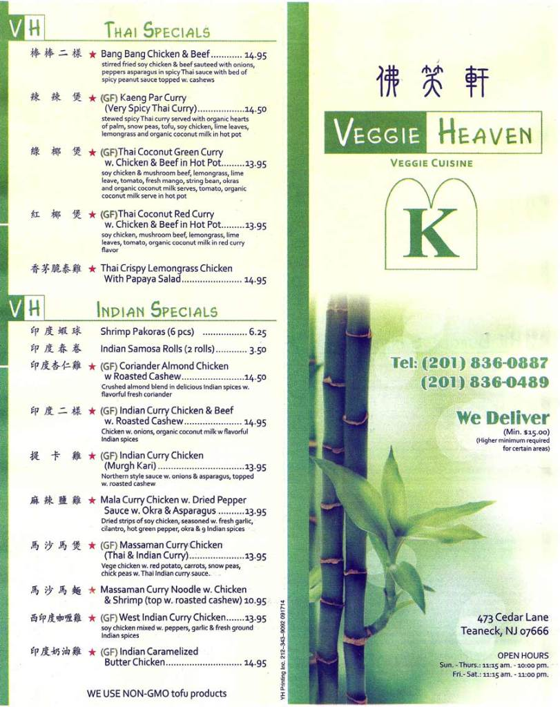 Take-out-menu01-900